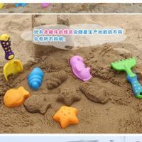 宝宝玩沙子挖