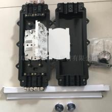 利特莱OPGW光缆杆用卧式接续盒24芯一进二出塑料接头盒图片