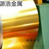 厂家直销 优质高光亮马口铁 镀锡卷 高品质涂黄覆膜马口铁分条  马口铁,镀锡卷,覆膜铁