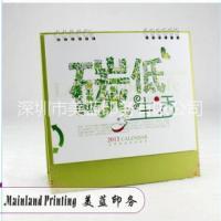 纸质新年台历印刷批发促销定制台历印刷纸质新年台历印刷印刷厚纸板环