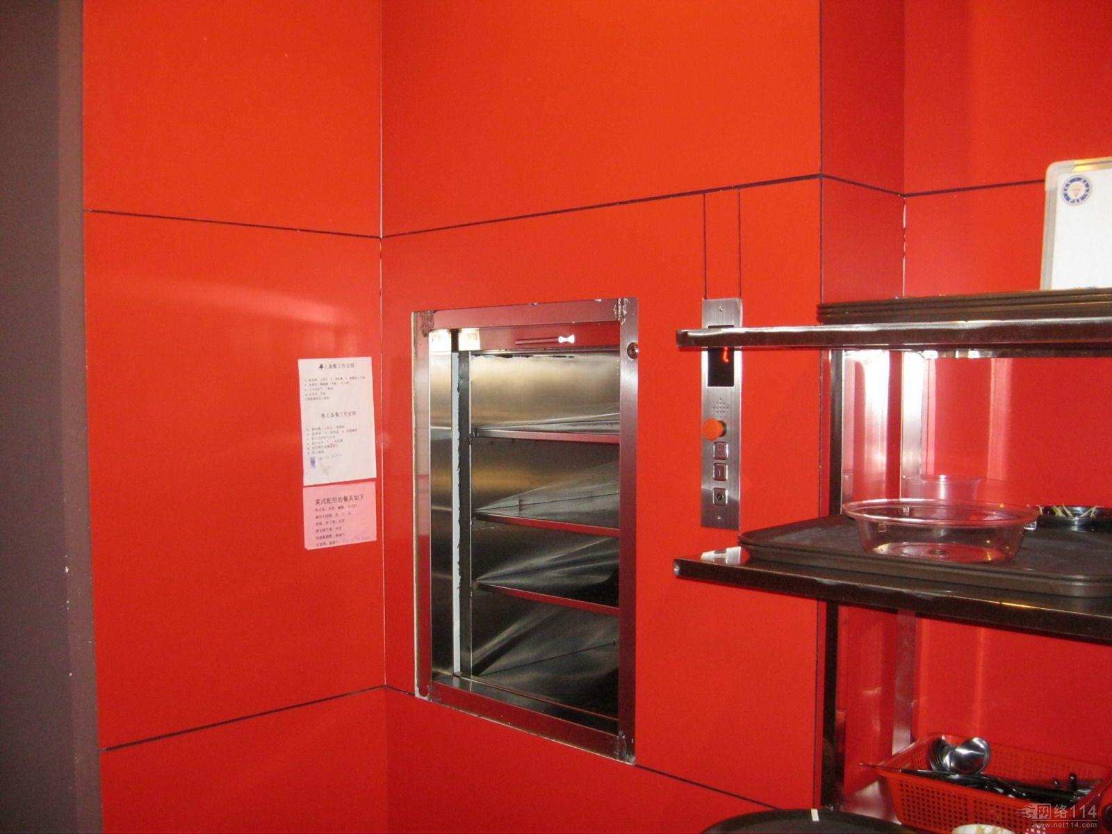 杂物电梯哪家好?润洋电梯厂家定制杂物电梯,传菜电梯厂家定制,杂货电梯定制