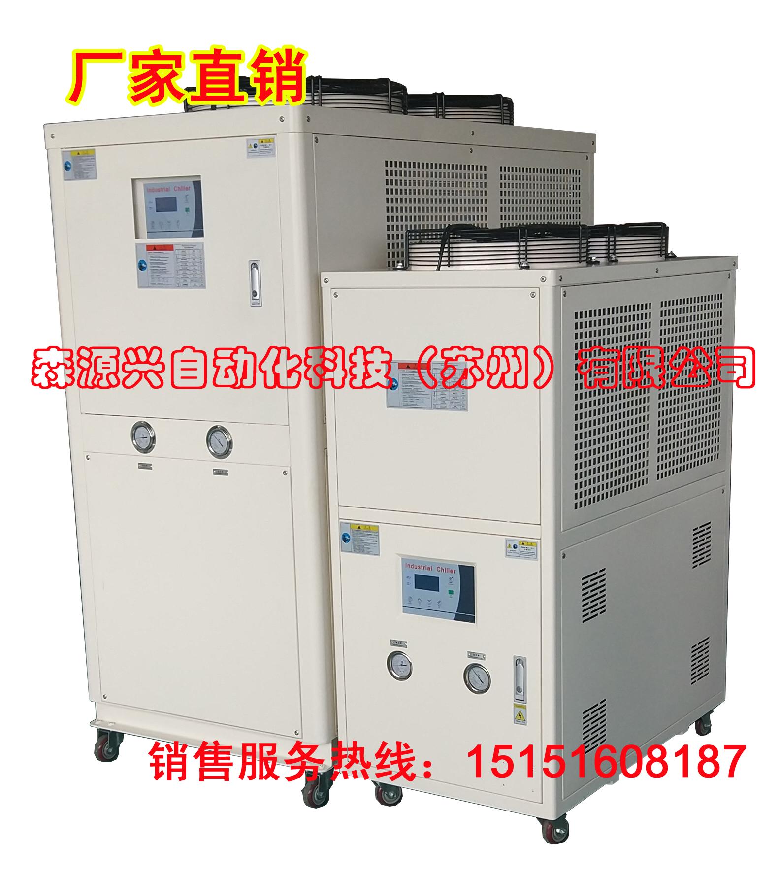 上海冷水机 上海冷水机,厂家直销