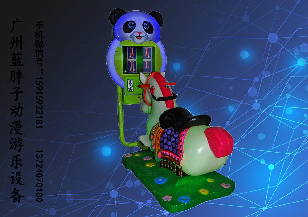 新投币式3D赛马摇摇车3D赛马游戏机儿童亲子游戏机全国出售