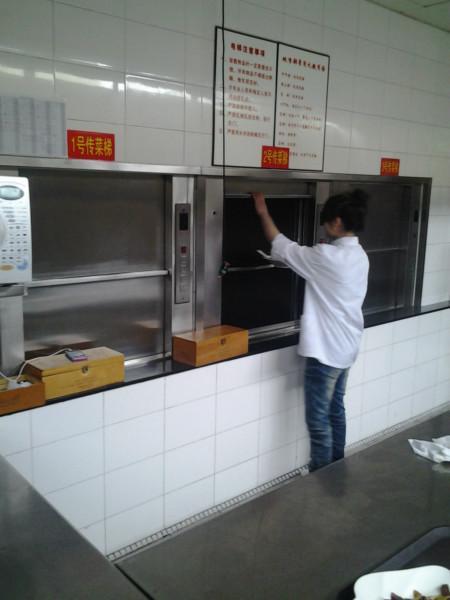 浙江杂物电梯厂家定制,浙江杂物电梯厂家价格,浙江杂物电梯销售