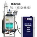-65℃低温制冷机组图片