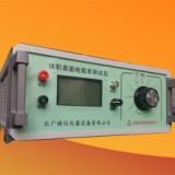 绝缘材料电阻率测定仪