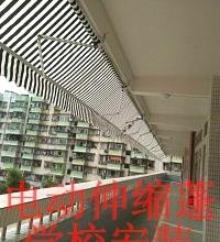 广东厂家自产自销 价格 优惠电动伸缩蓬  广东电动遮阳篷批发