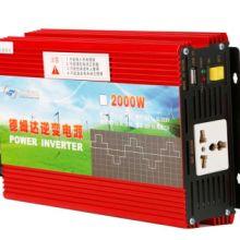 汽配太阳能应急电源逆变器厂家,逆变器2000W12V批发