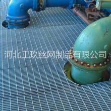 上海钢格板直销钢格板生产厂家批发