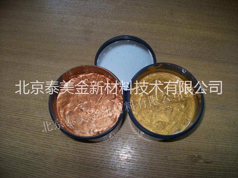 114铜质修补剂厂家直销批发
