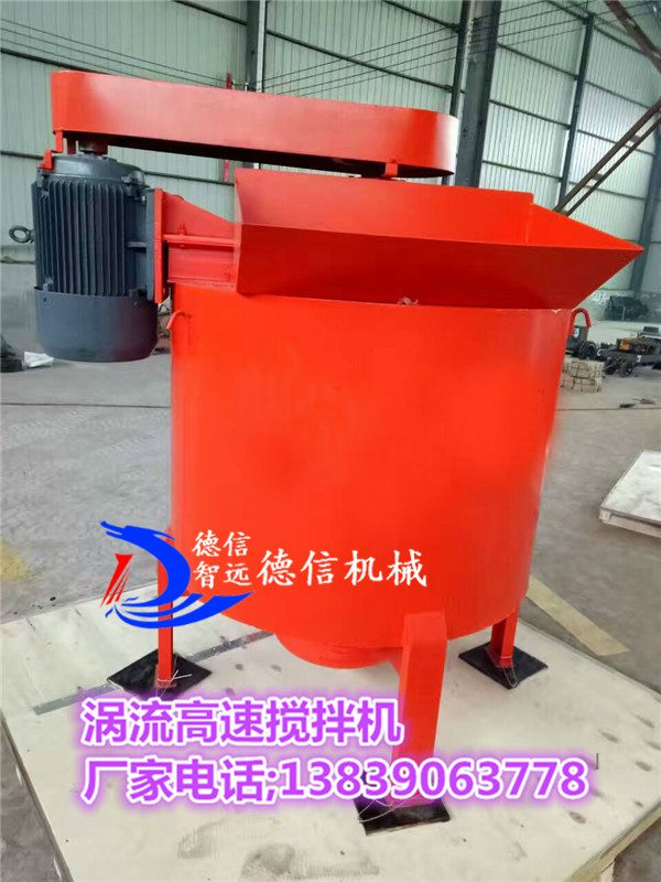 高速搅拌机价格 /高速搅拌机生产厂家