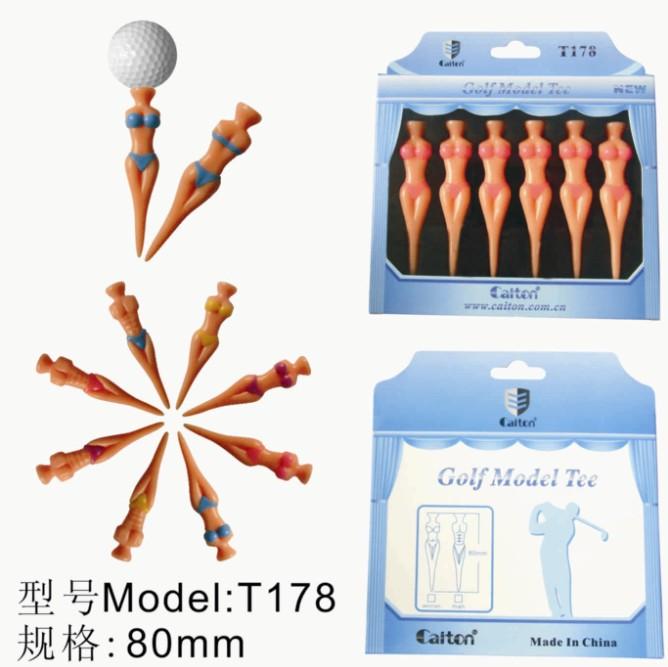 凯盾高尔夫球钉 Tee外贸工厂定制高尔夫球钉美国爆款个性TEE