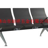 广东PU机场椅  广东PU座板三角横梁机场椅 广东PU座板机场椅等候椅排椅