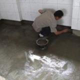 地下室防水补漏 广州专业地下室防水补漏 地下室防水补漏哪家好