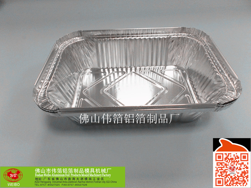 WB-190铝箔餐盒铝箔餐盒锡纸盒外卖铝箔餐盒打包铝箔餐盒锡纸盒