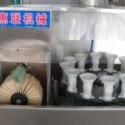 半自动洗瓶机 玻璃瓶洗刷一体机图片