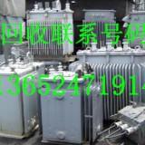 东莞二手变压器回收公司_东莞市废旧蓄电池收购价格