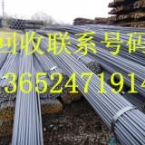深圳二手螺纹钢收购市场价格