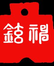 http://imgupload.youboy.com/imagestore20170501ed92821a-91a3-4bc2-833b-79904d5530dc.png