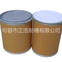 供应牛皮纸纸板桶医疗化工原料药包装纸筒多规格药纸筒现货图片