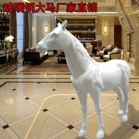 动物雕塑仿真马动物马雕塑