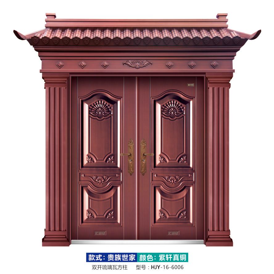 供应各类8cm、9cm、10cm豪华大门