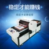 深圳市供应商普兰特数码A1UV设备3D打印机瓷砖电视背景墙致富机械设备 数码A1UV设备直喷机