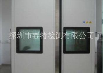 电子元器件图片