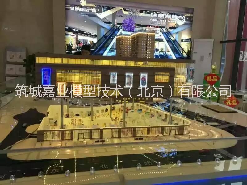 北京沙盘模型公司,供应厂家模型,动物模型,机器人模型,金属模型。