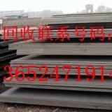 东莞废旧钢管回收公司 广州建筑工字钢收购厂家