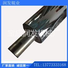 专业生产复膜机镜面辊 复膜机电镀批发
