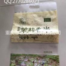 重庆大米真空包装袋10斤装图片