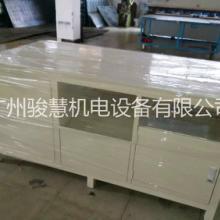 供应定做非标板焊件CO2氩弧焊电焊非标件定做板金焊接钢结构工程批发