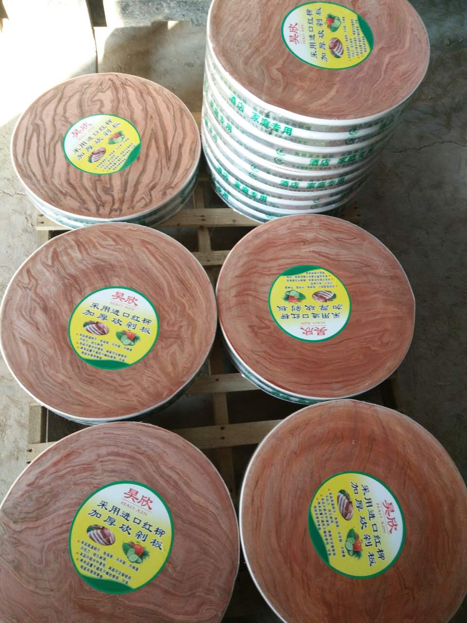 黑龙江红柳木菜板厂家批发 黑龙江机制菜板批发价格 黑龙江菜板砧板批发