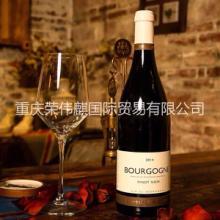 【全国总代】法国原瓶进口干红葡萄酒黑波诺勃艮第AOC批发批发