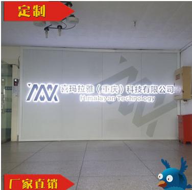 东莞发光字广告制作公司 发光字广告制作价格 发光字广告制作电话