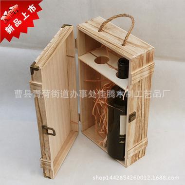 木质酒盒厂家电话 木质酒盒厂家批发 木质酒盒厂家直销 木质酒盒厂家供应 木质酒盒厂家哪家好