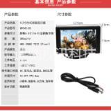 内窥镜显示器4.3寸液晶480*272高清显示屏车载监视器
