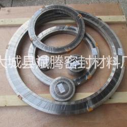 供應包頭金屬纏繞墊片四氟金屬纏繞墊廠家B型帶內環纏繞墊片