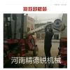 河南省卸粮筒厂家图片