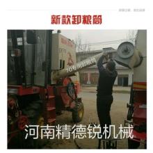 新款卸粮筒设备运用方便卸粮速度可调规模大质量好速度快价格实惠新款卸粮筒厂家供应