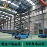 供应河北移动式升降平台价格 北京移动剪叉式升降机