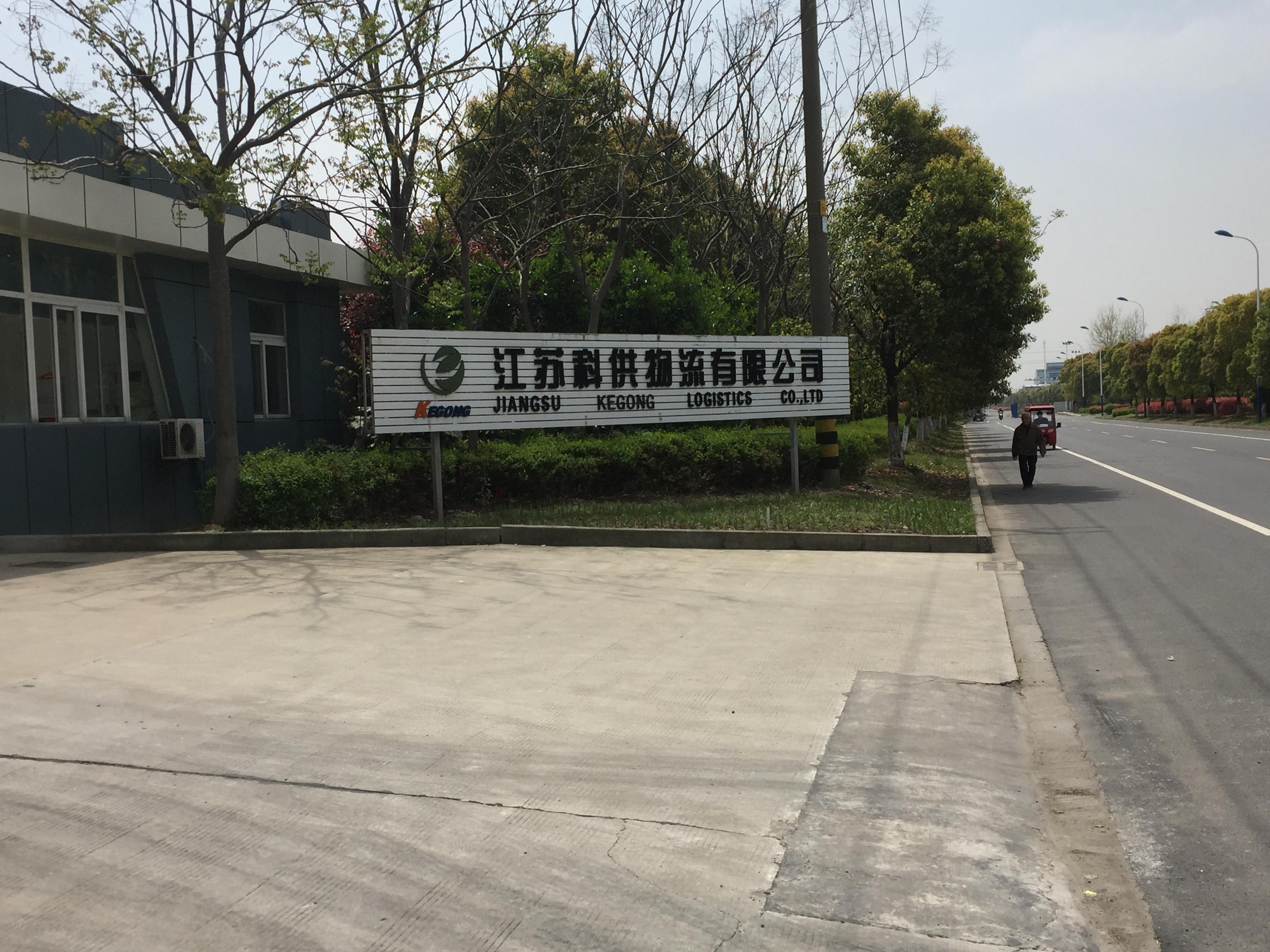 常州到北京、天津专线运输