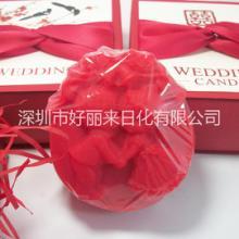 情侣娃娃喜皂手工皂大红色喜字喜皂肥皂结婚回礼小礼物定制厂家批发