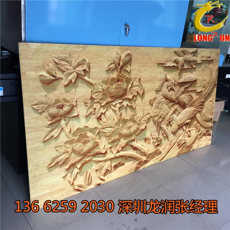 木塑板木板打印机UV平板打印机2513