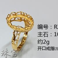 批发定制戒指 耳环 吊坠 银托加工厂 18K金镶嵌天然蜜蜡简约戒指托