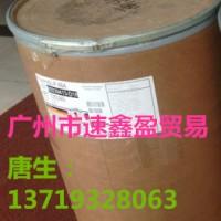 供应用于巴斯夫微粉蜡的巴斯夫微粉 巴斯夫微粉蜡粉 巴斯夫微粉蜡粉AF-31