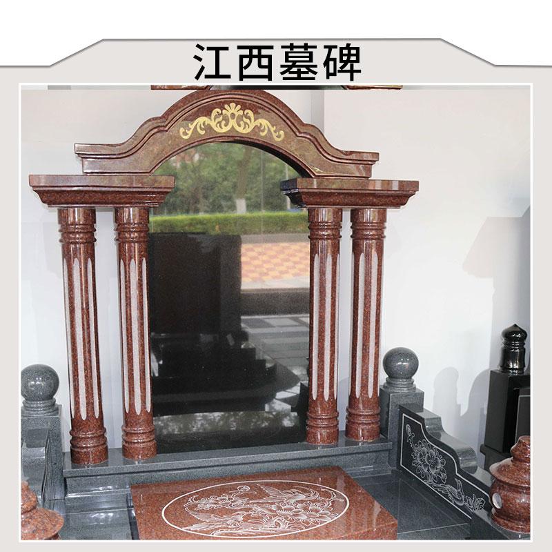 江西墓碑葬礼祭祀传统国内墓碑造型精美雕刻大方墓碑可定做墓碑批发