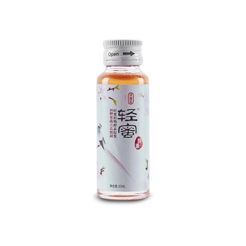成都果蔬酵素粉供应商 果蔬酵素粉批发 保健用植物酵素30ml瓶