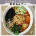 朝鲜族冷热面 甜香美味早餐休闲食品小吃价格实惠冷热面百年老字号